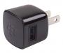 USB Power Plug